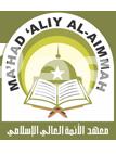 <h3>Ma'had 'Aliy al-Aimmah</h3>
